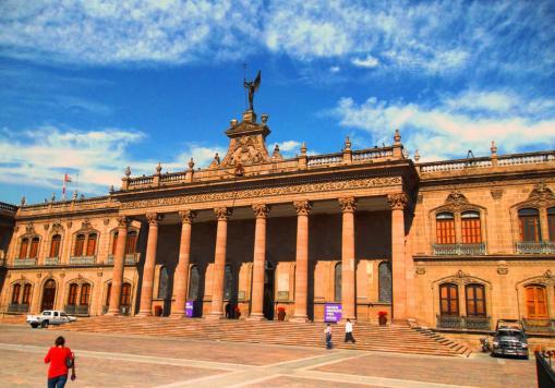 museo-del-palacio-del-gobierno_7463593